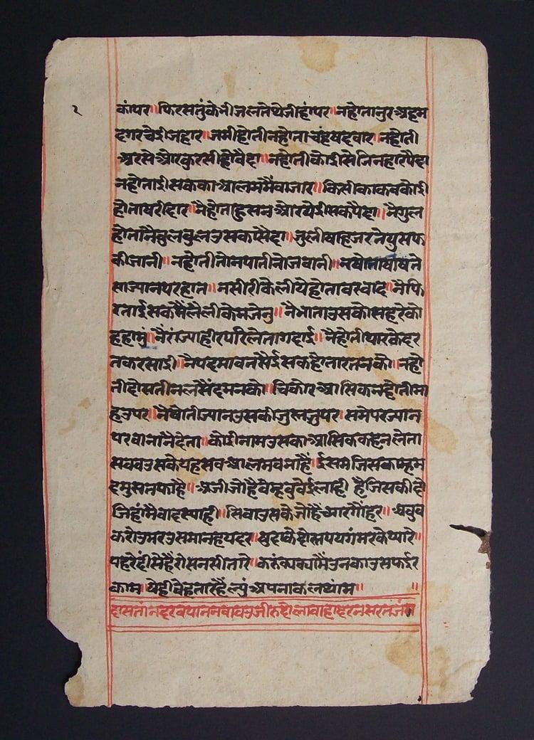 Image of hemp paper
